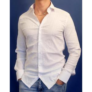 Белая обтягивающая рубашка