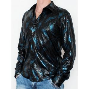 Черно-синяя блестящая рубашка